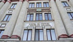 Офицер СИБ может стать членом Счетной палаты