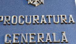 Высший совет прокуроров соберется на заседание 19 ноября. Вопроса о…