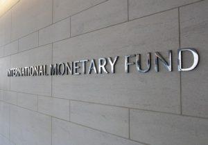 Discuții de la distanță cu FMI. Experții vor verifica dacă Moldova a implementat angajamentele asumate