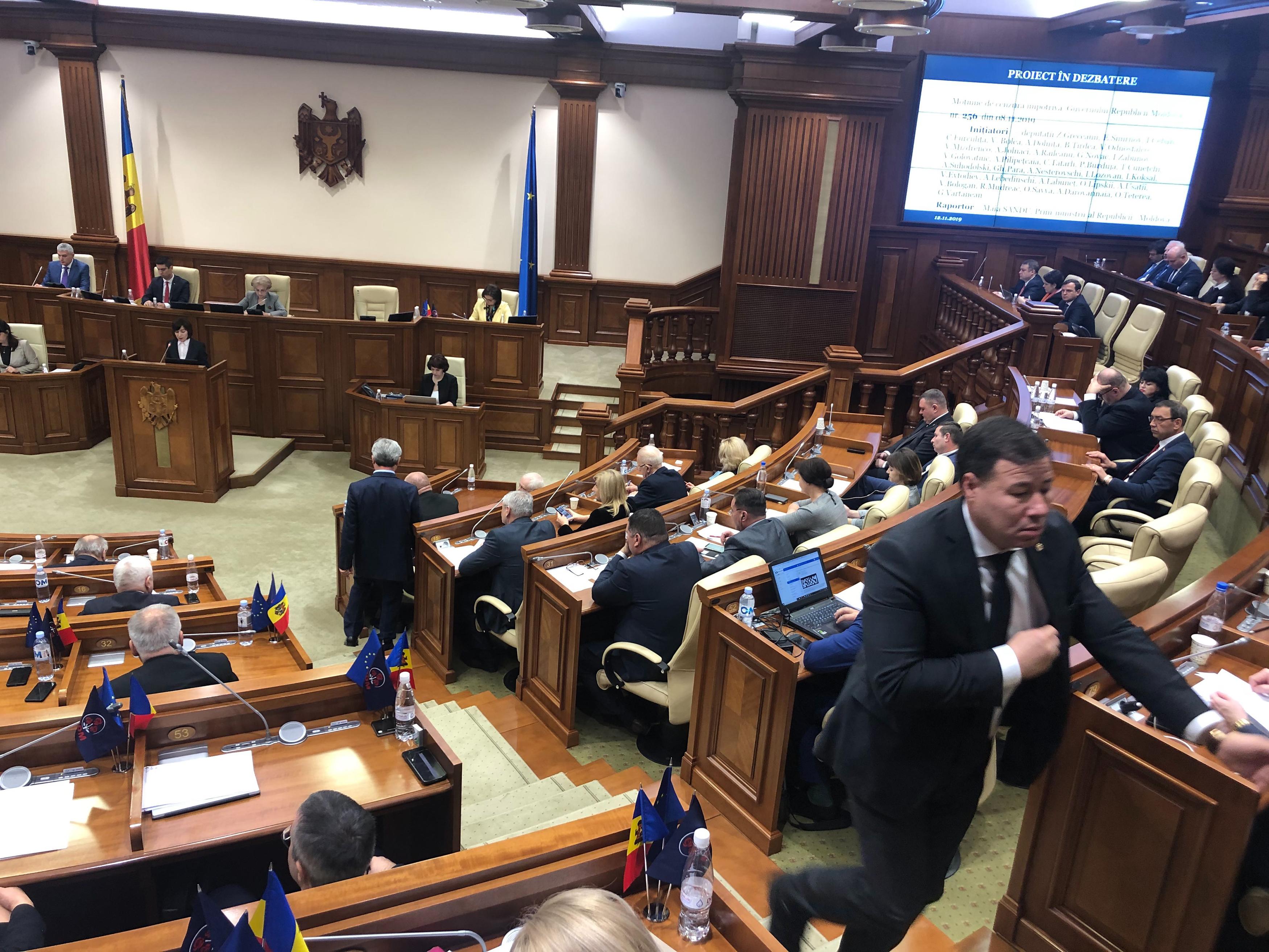 парламент, цырдя