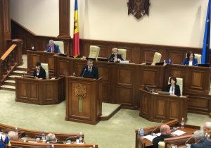 Парламент Молдовы назначает правительство Кику. Текстовая трансляция NM