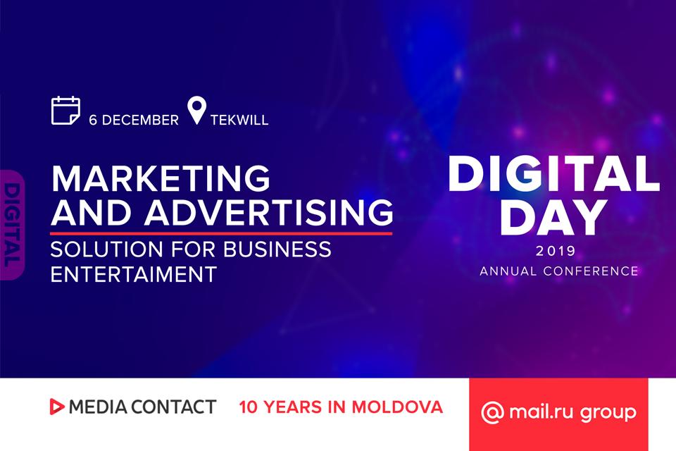 В Кишиневе пройдет масштабная конференция, посвященная интернет-маркетингу и рекламе Digital Day - 2019