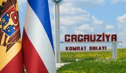 Gagauzia Dialogue. Станет ли Гагаузия автономией успеха или подождем еще…