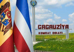 Gagauzia Dialogue. Станет ли Гагаузия автономией успеха или подождем еще 25 лет?