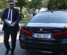 Кипр ужесточит правила покупки гражданства иначал отзывать «золотые паспорта»