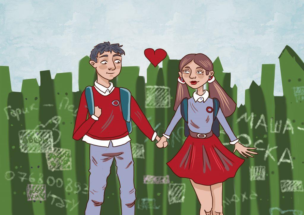 start dating - Traducere în română - exemple în engleză | Reverso Context
