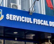 Правительство расширило полномочия Государственной налоговой службы
