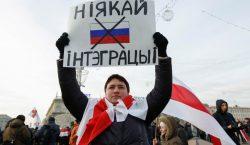 В Минске протестовали против объединения Беларуси и России