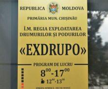 Marcel Zastînceanu a fost demis din funcția de șef al întreprinderii EXDRUPO. Cine îl va înlocui