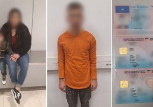 Ваэропорту Кишинева задержали семью иностранцев сфальшивыми паспортами. Они хотели попасть вПариж