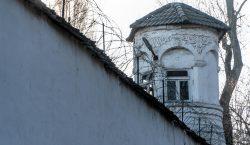 Парламент рассмотрит законопроект о приостановлении сокращения тюремного срока из-за плохих…