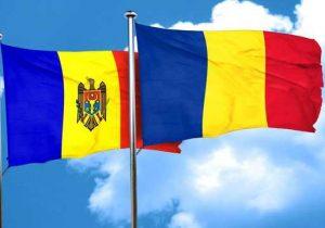 «Румыния несможет поддерживать Молдову напрежних условиях». Глава румынского МИД осмене власти вКишиневе