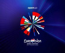 Start înregistrării pentru Eurovision. Cine va reprezenta Republica Moldova