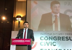 АП пересмотрит жалобу «Гражданского конгресса» на регистрацию AUR для участия в выборах