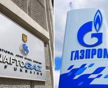 Datoria Moldovei pentru gazele naturale ar putea trece de la Rusia către Ucraina. Cum așa?