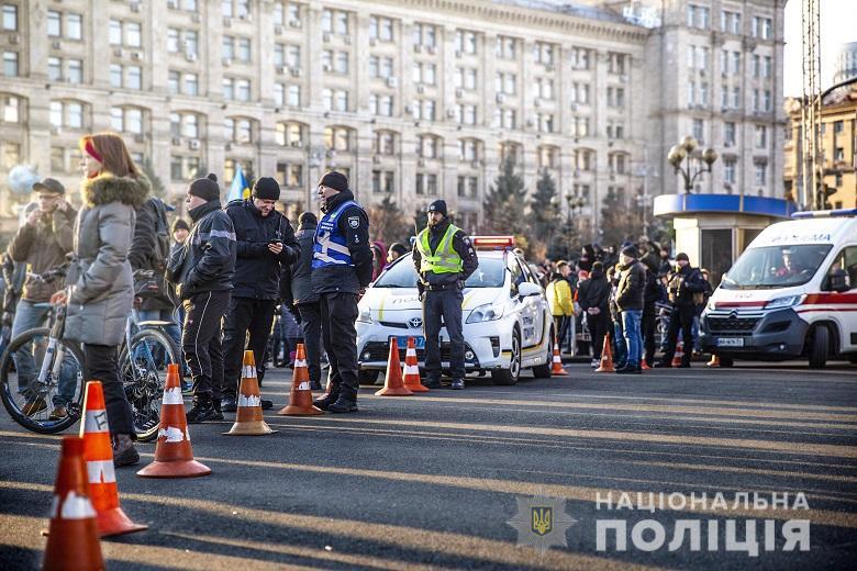 FOTO/VIDEO Manifestație de amploare la Kiev. Circa 8 mii de oameni au ieșit în stradă