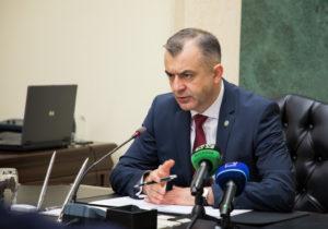 Правительство предложит парламенту вернуть мораторий на программу предоставления гражданства за инвестиции
