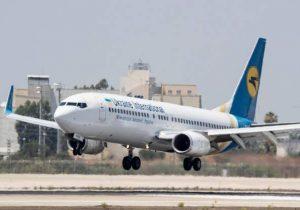 Додон направил соболезнования Зеленскому в связи с крушением украинского самолета под Тегераном