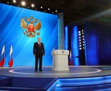 Rusia: Referendumul pe marginea amendamentelor constituționale va avea loc pe 1 iulie