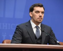 Верховная Рада Украины отправила вотставку премьер-министра Алексея Гончарука