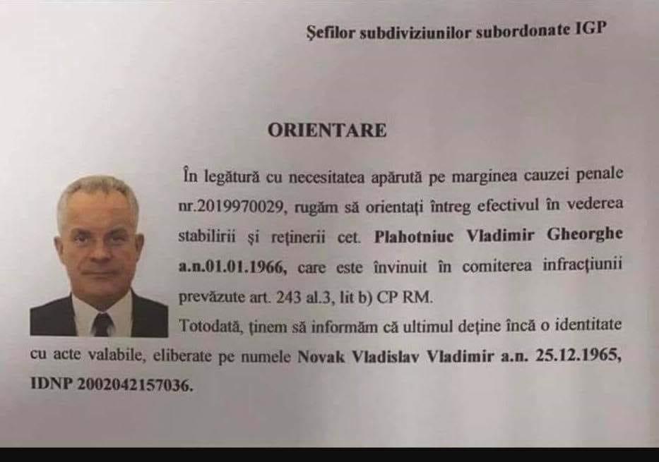 Fotografia lui Vladimir Plahotniuc a fost afișată pe panoul informativ privind persoanele date în urmărire