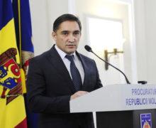 Генпрокуратура расследует дело бывших акционеров Gemenii