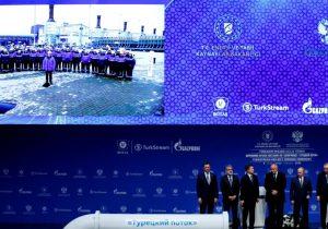 Путин и Эрдоган открыли «Турецкий поток»