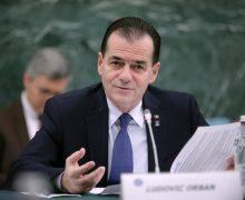 «Ни единой проевропейской силы». Румынский премьер не считает кабмин Кику серьезным партнером