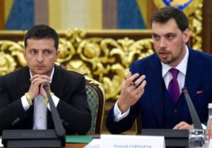 Zelenski nu a acceptat cererea de demisie a premierului Ucrainei
