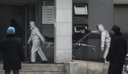 ВКитае сообщили о17случаях заражения новым вирусом