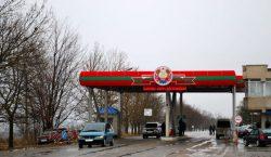 NM Espresso: как Тирасполь ответил на запрет Кишинева, кто потребовал…