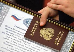 Россия может сократить срок получения гражданства для жителей Молдовы