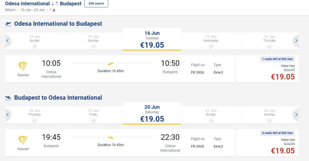 Субботние билетики NM. Подборка дешевых авиабилетов и идей для путешествий из Молдовы. #NMtravel