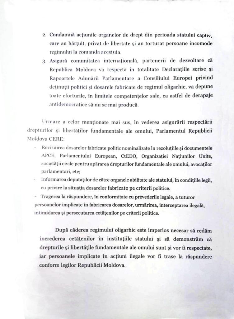 Пересмотреть, реабилитировать, наказать. NM публикует текст Декларации о политических преследованиях олигархического режима (DOC)