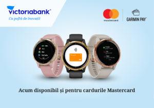 Сервис Garmin Pay стал доступен держателям карт Mastercard от Victoriabank