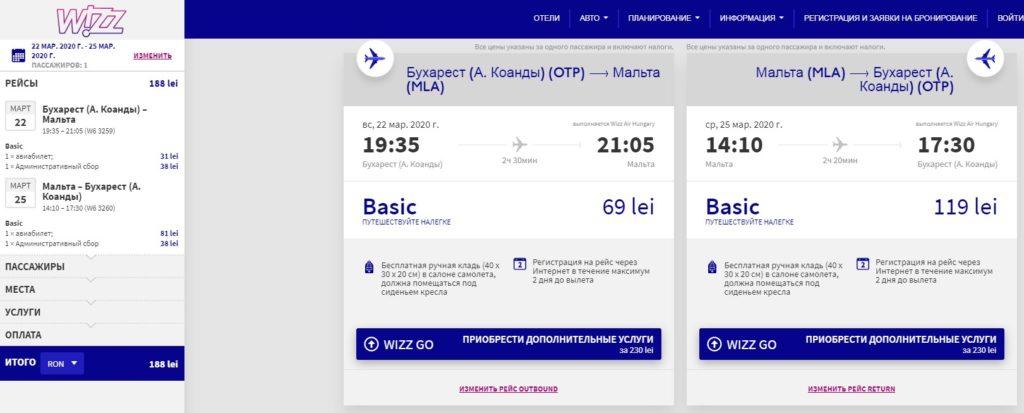 Субботние билетики NM. 5+ недорогих маршрутов из Молдовы от €35 (без коронавируса). #NMtravel