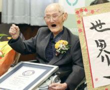 ВЯпонии умер старейший мужчина вмире. Сколько ему было лет?