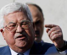 Глава Палестины пригрозил разорвать отношения сСША иИзраилем
