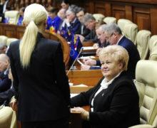NM Espresso: о женщинах в молдавском парламенте, отзыве посла Молдовы в России и об «отпуске» Платона
