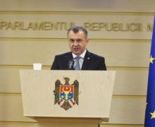 Заседание правительства во время ЧП. Онлайн-трансляция