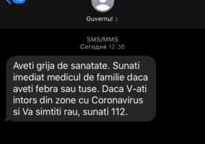 Жители Молдовы получают SMS о коронавирусе. Кто их отправляет
