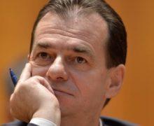 ВРумынии правительство Орбана отправили вотставку
