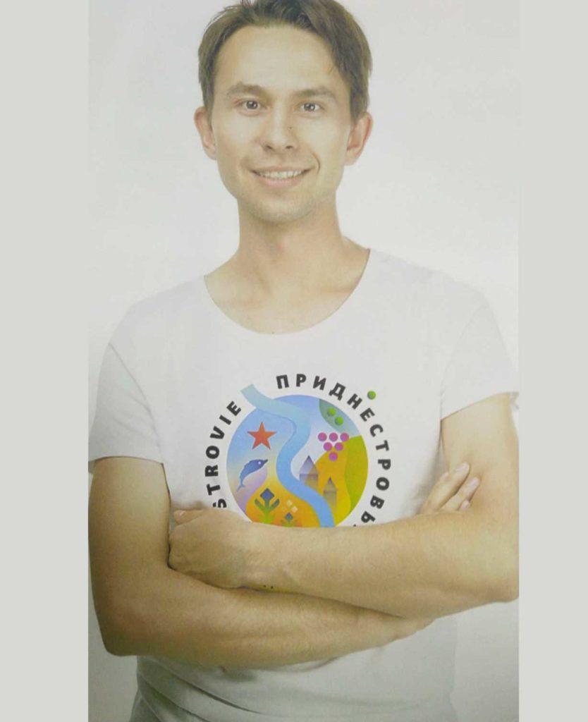 Приднестровье отказалось от бренда, разработанного Артемием Лебедевым