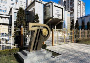 Откуда деньги? Почему молдавские банки перестали принимать платежи приднестровских предприятий