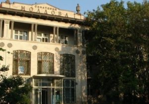 ВОдессе выставят нааукцион санаторий «Молдова». Госканцелярия пытается его вернуть