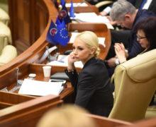 Депутаты от фракции «Шор» примут участие в заседании парламента