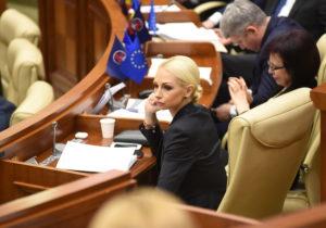 Фракция партии «Шор» решила бойкотировать заседание парламента