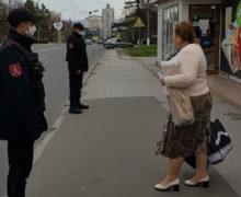 ВКишиневе сотрудников МВД скоронавирусом будут лечить введомственной больнице
