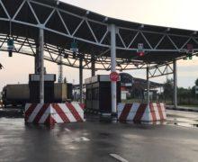 Украина с 17 марта закроет государственную границу для авиационного, железнодорожного и автобусного сообщения