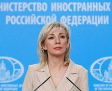 «Жаба выэдакая». Мария Захарова ответила нанедовольство возвращением россиян изЕгипта